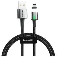 Кабель магнитный Baseus Zinc Magnetic Cable USB For iP 1.5A (черный)
