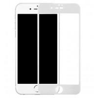 Защитное стекло 9D для iPhone 7/8 Plus (белый)