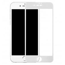 Защитное стекло 5D для iPhone 7 Plus/ 8 Plus (белый)